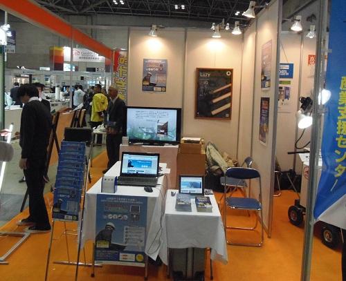 ENEX2013展示会4
